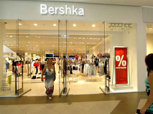 Bershka Одежда Официальный Сайт